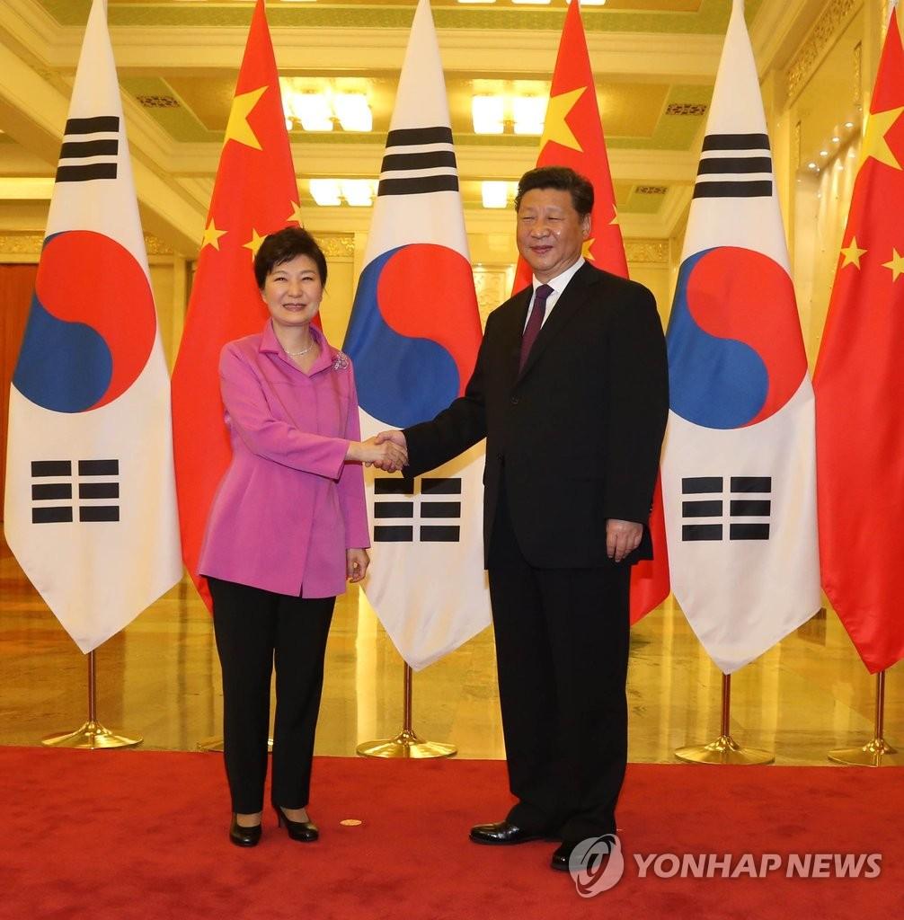 朴槿惠会晤习近平