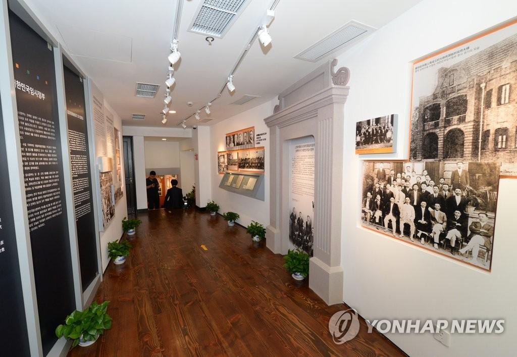 上海大韩民国临时政府旧址展览室