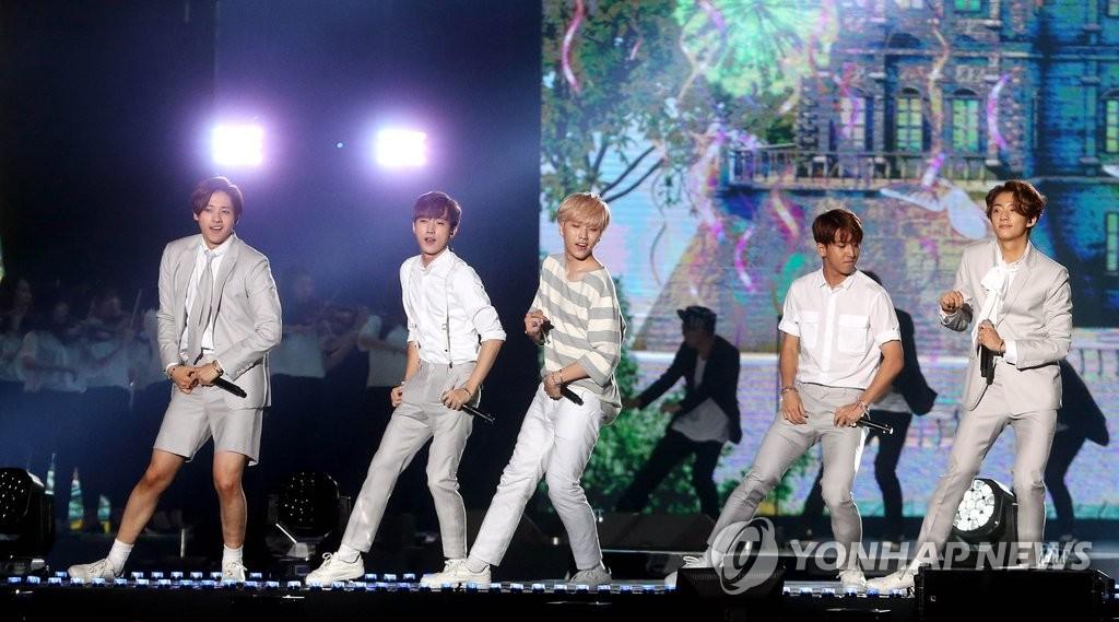 男团B1A4