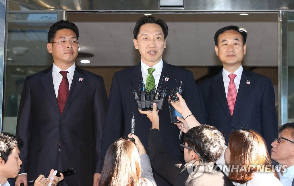 韩朝红十字会工作会议韩方代表团启程