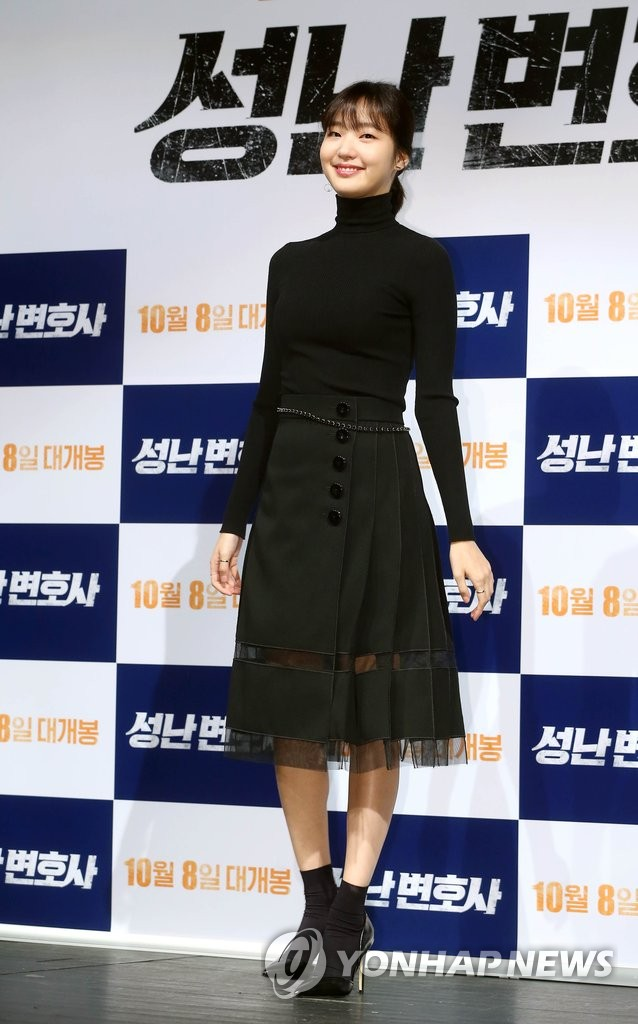 《暴走律师》女主演金高恩