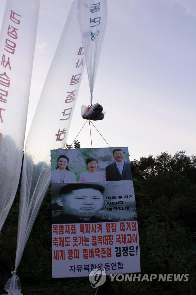 2016年上半年投奔韩国的朝鲜居民同比增22%