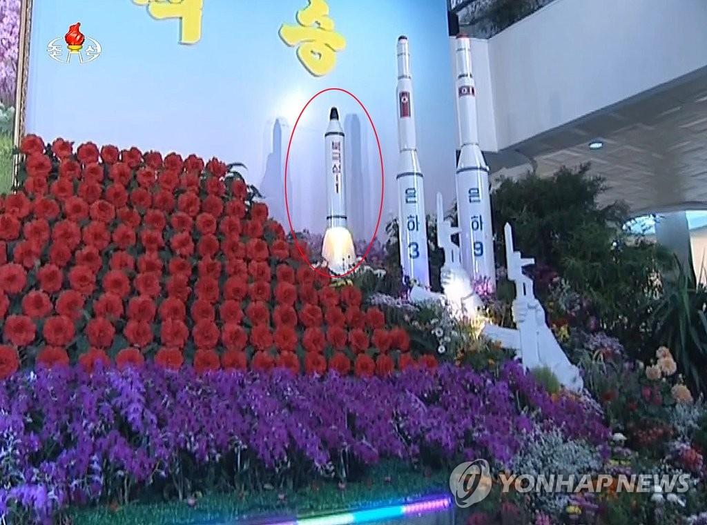 朝鲜展示潜射导弹模型