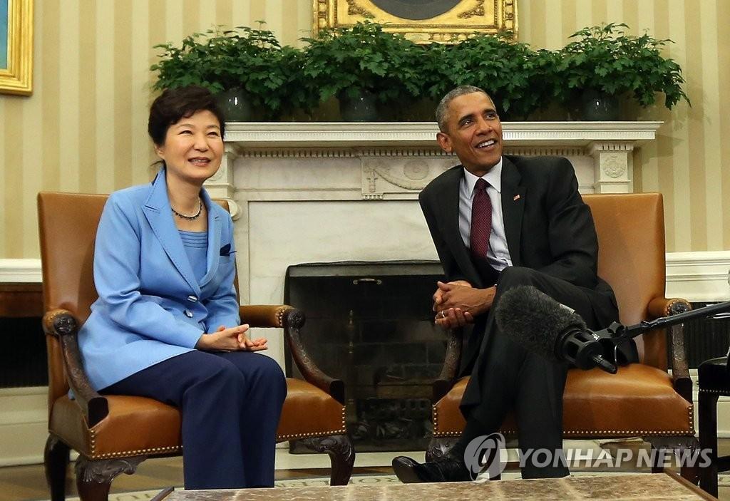 朴槿惠同美国总统奥巴马举行首脑会谈