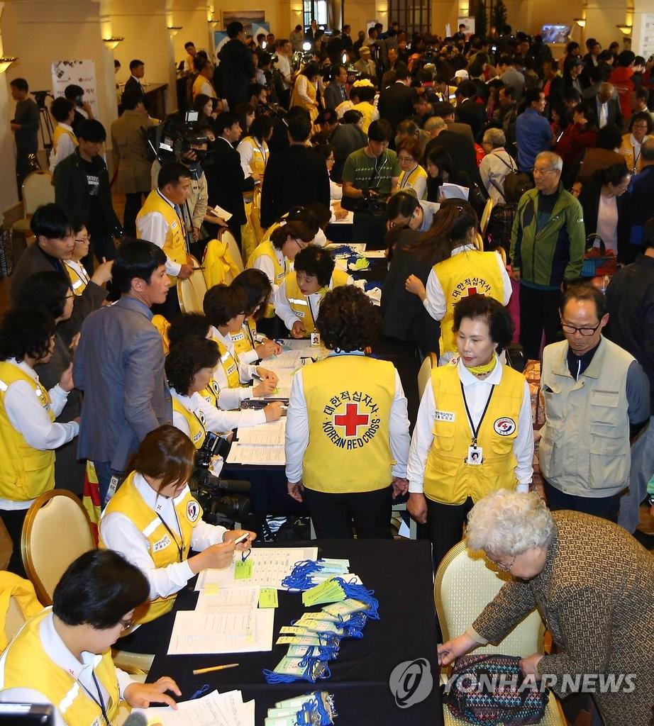 韩朝离散家属团聚活动最后一天倒计时