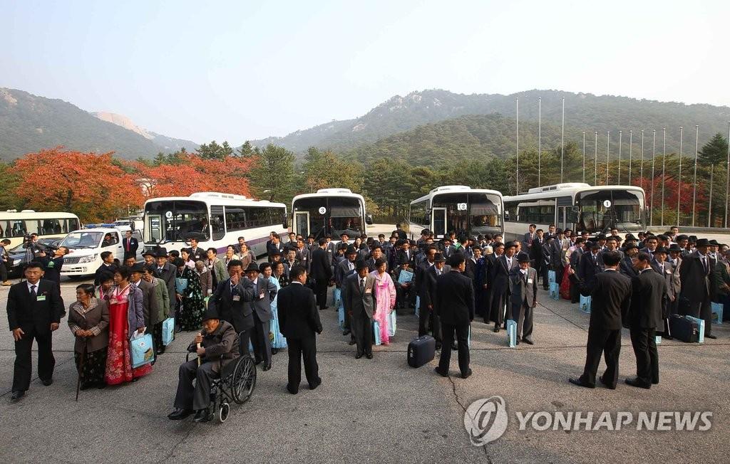 朝鲜离散家属等待重温亲情