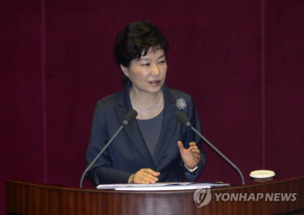朴槿惠发表施政演说