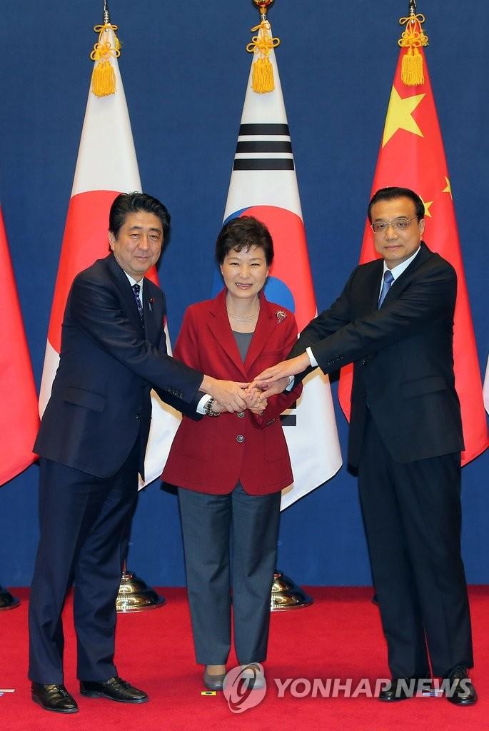 韩中日召开领导人会议