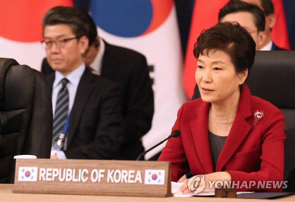 朴槿惠在韩中日领导人会议上发言