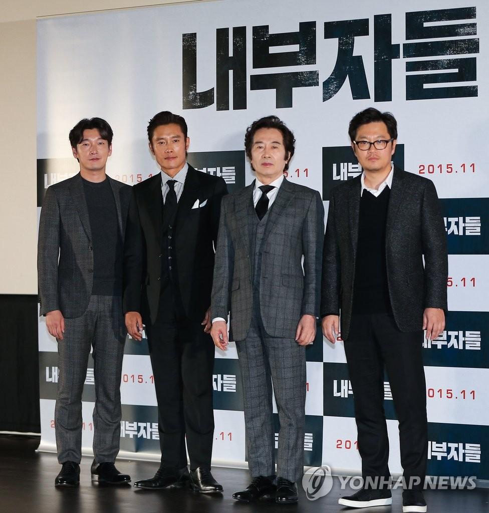 电影《内部者们》主要演员和导演