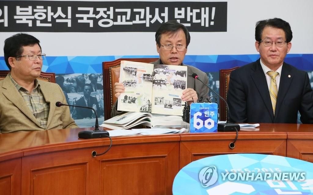 详讯:韩总理批现行教材制失败 吁改用国定历史教材