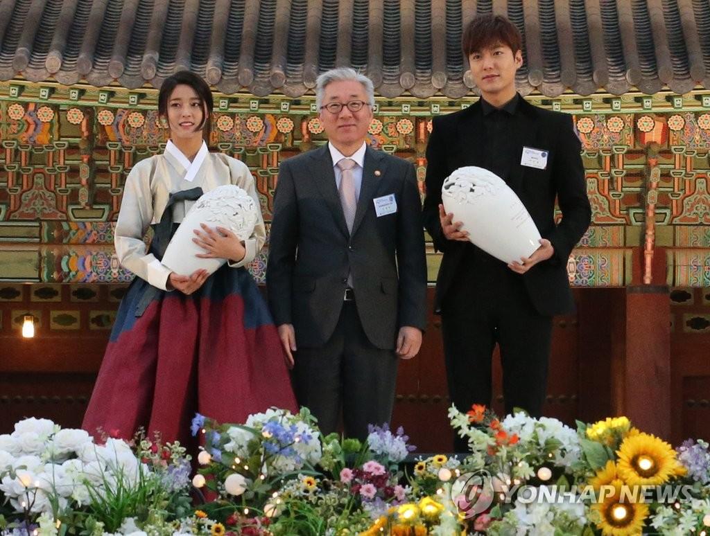 李敏镐和雪炫
