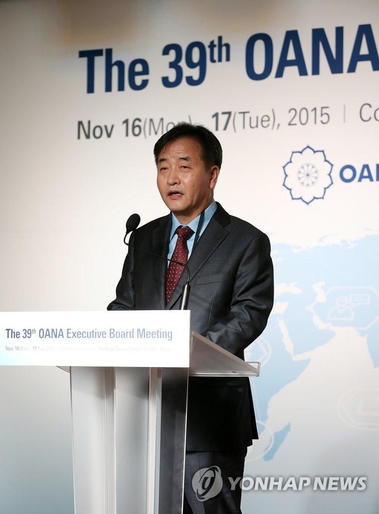 亚通组织执委会会议开幕 韩联社社长致欢迎词