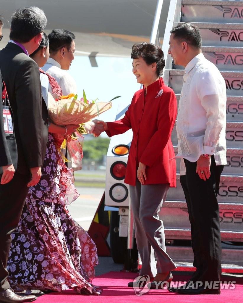 朴槿惠抵达菲律宾
