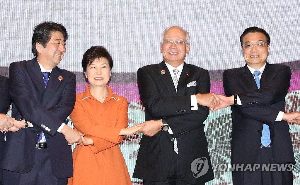 第十八次东盟与韩中日领导人会议