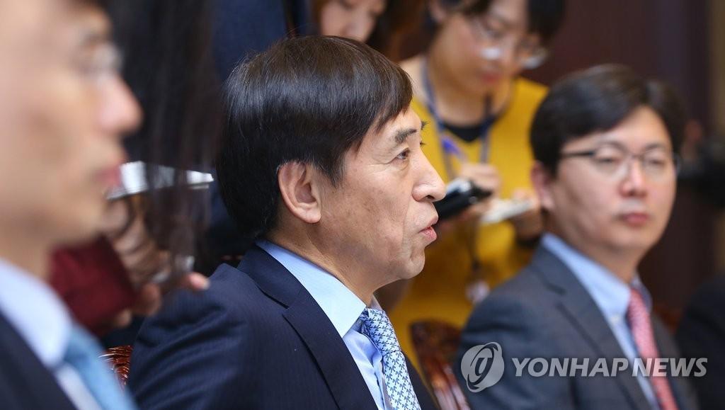 韩央行行长出席经济形势座谈会