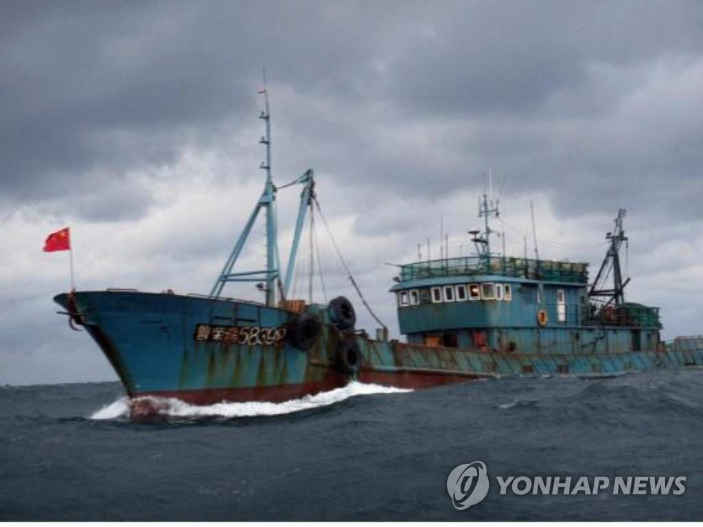 韩抓获涉嫌非法捕捞的中国渔船