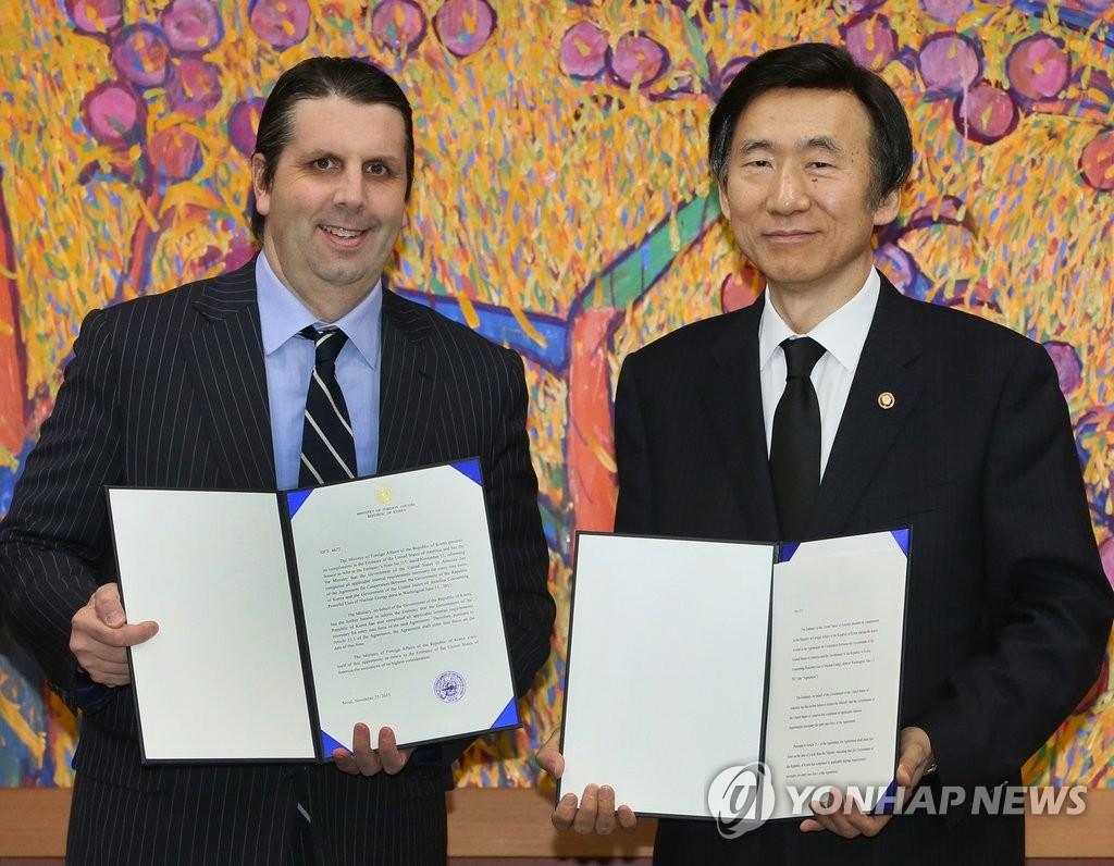 韩美新原子能协定生效