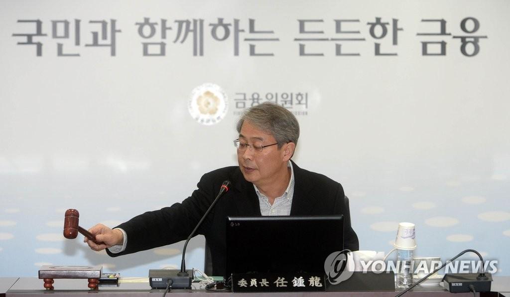 """韩首批纯网络银行""""K银行""""将挖掘线下客户接触点"""