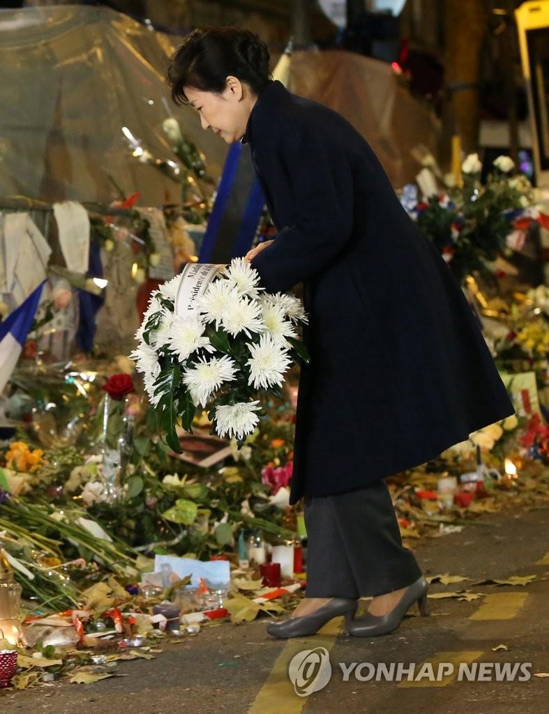 朴槿惠赴巴黎恐袭事发现场献花