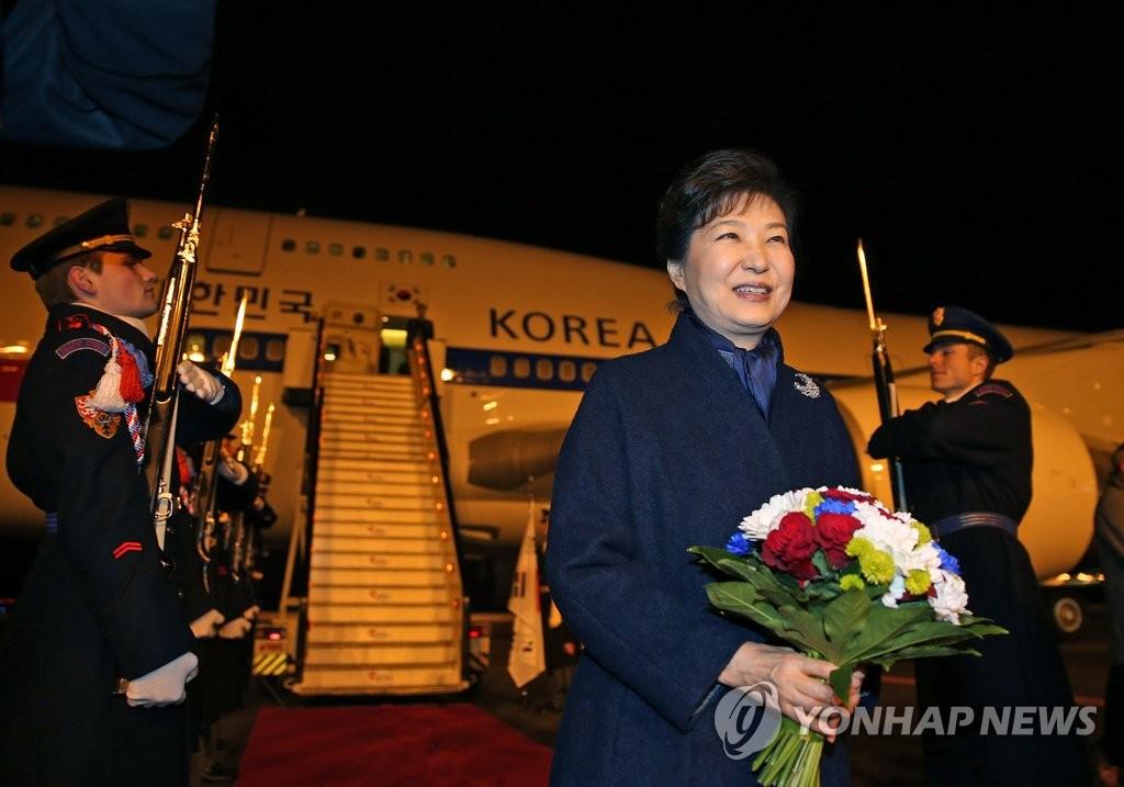 朴槿惠抵达捷克