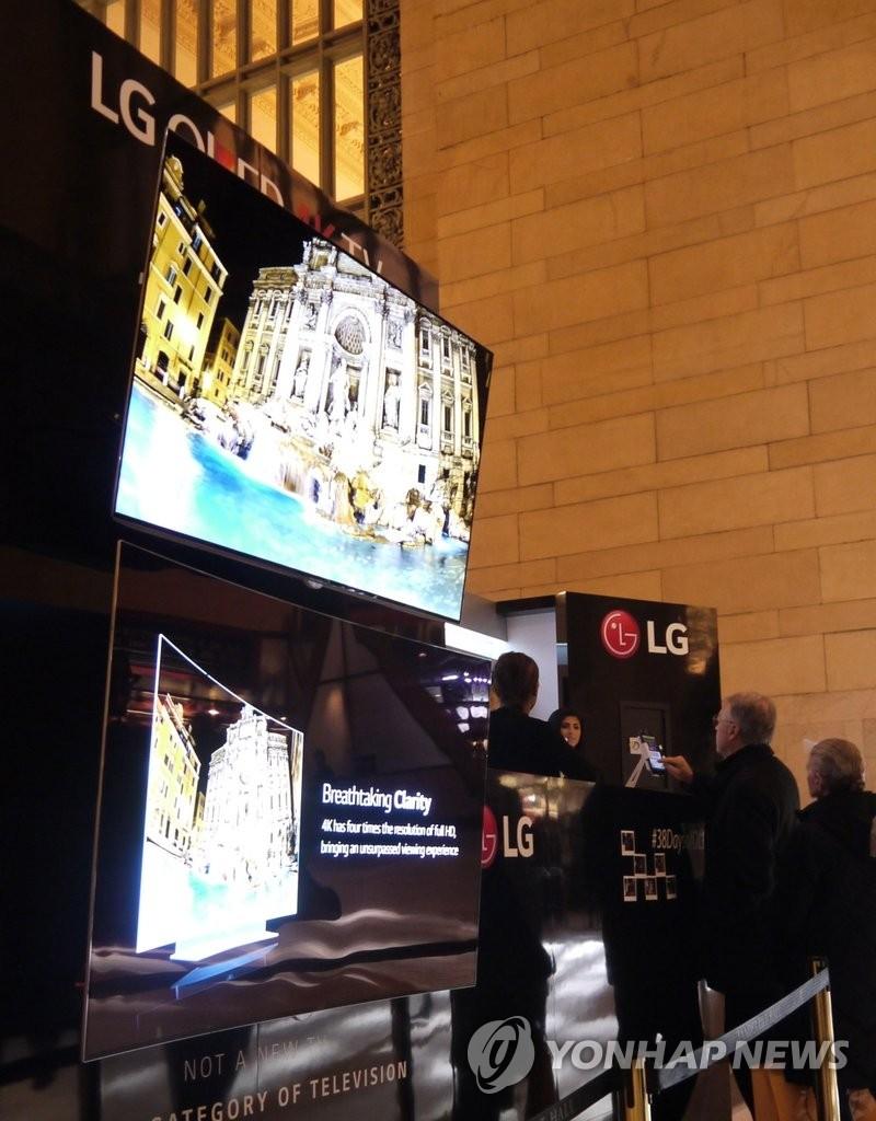 LG电子在纽约举行OLED TV路演