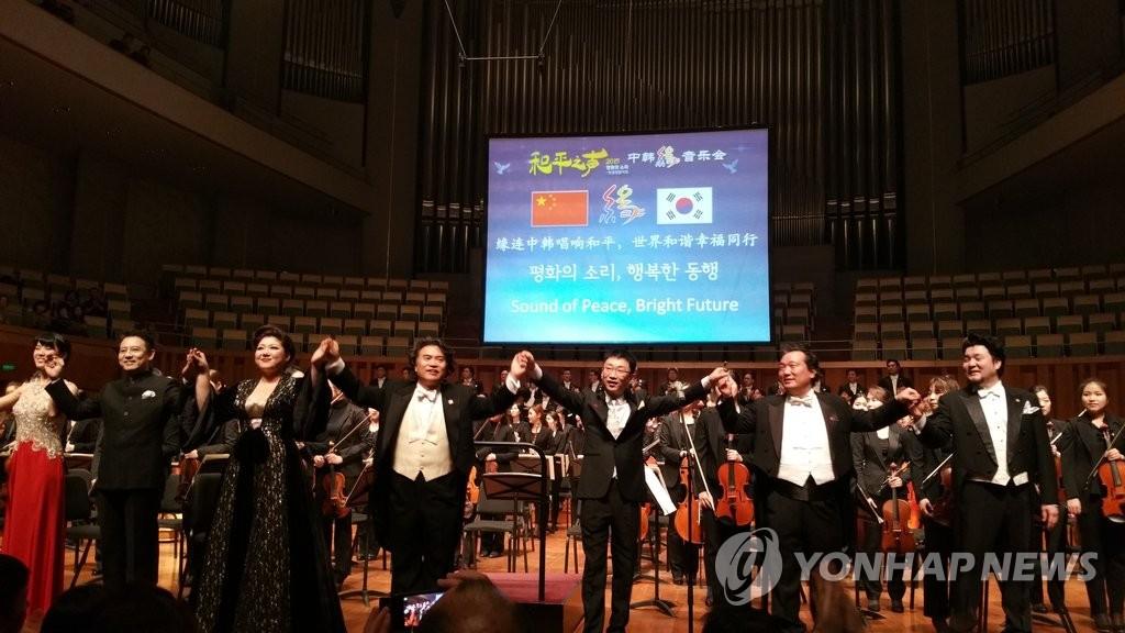 韩中和平之声音乐会在京上演