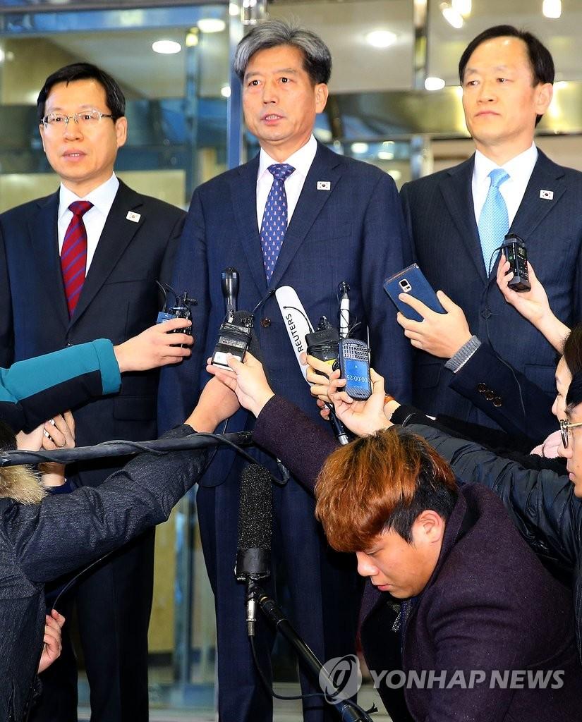 韩朝副部长级会谈韩方代表团启程赴朝