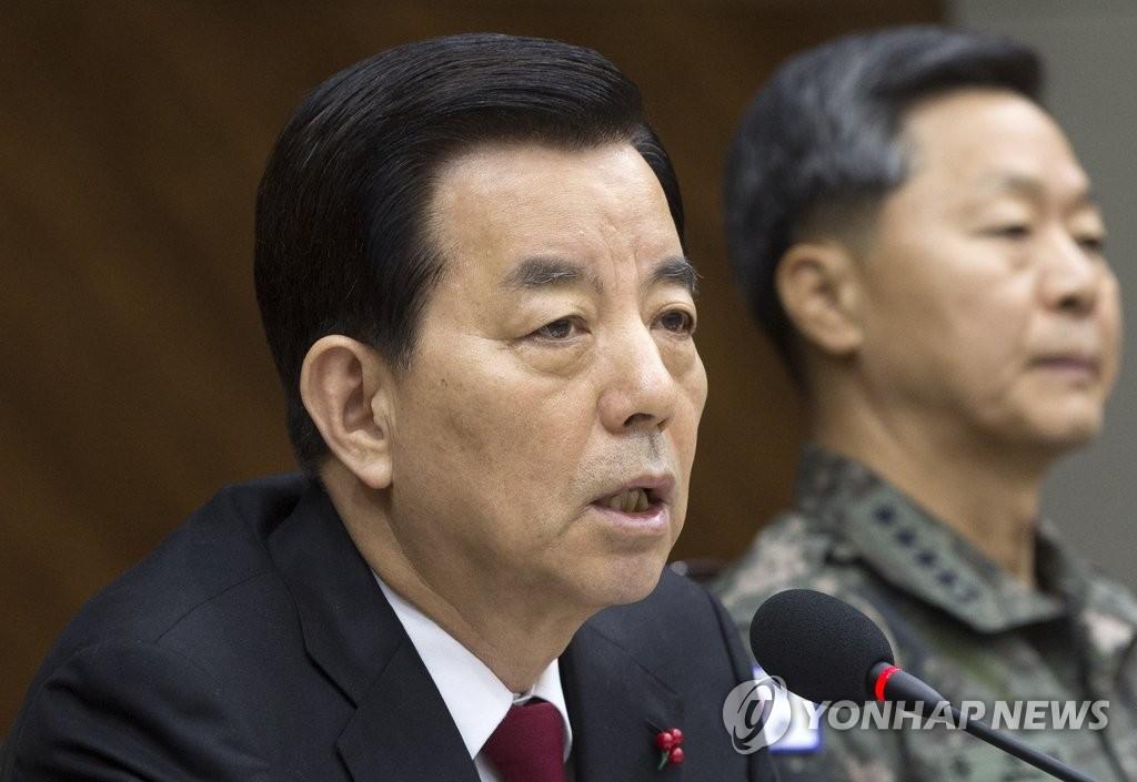 韩防长出席全军指挥官会议
