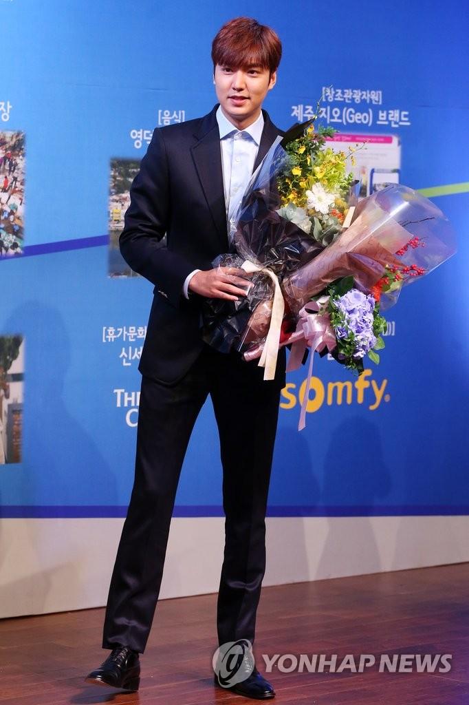 李敏镐当选2015韩国旅游之星