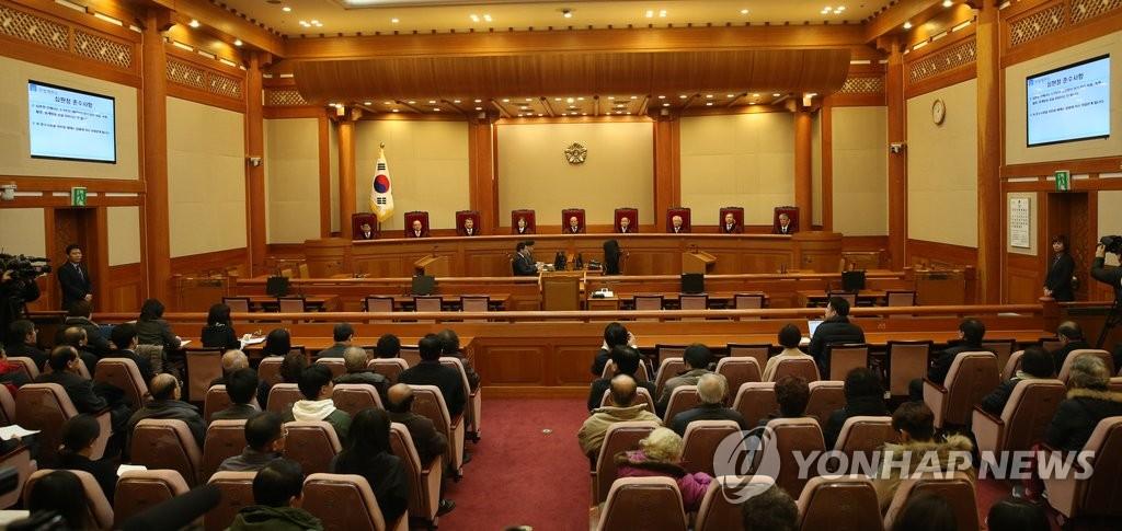 韩宪法法院认为《韩日请求权协定》非违宪审判对象