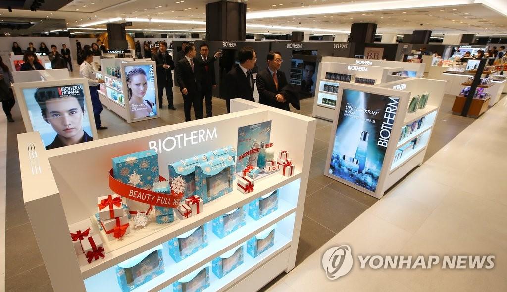 韩华Galleria免税店部分开业