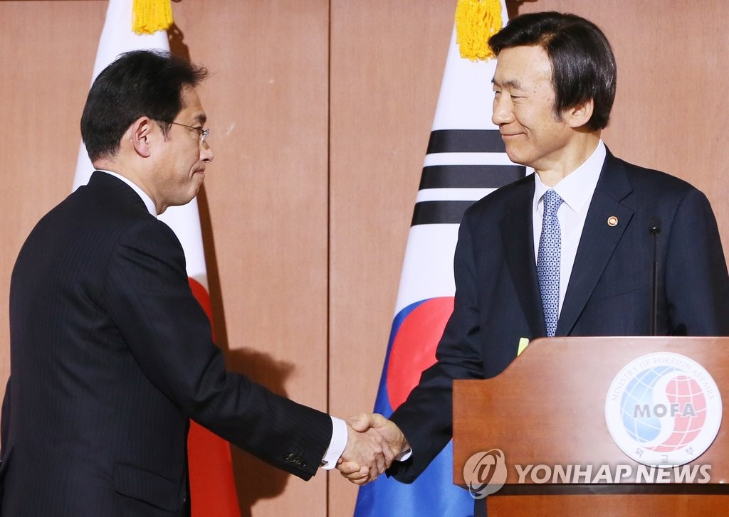 韩日慰安妇问题谈判达成一致