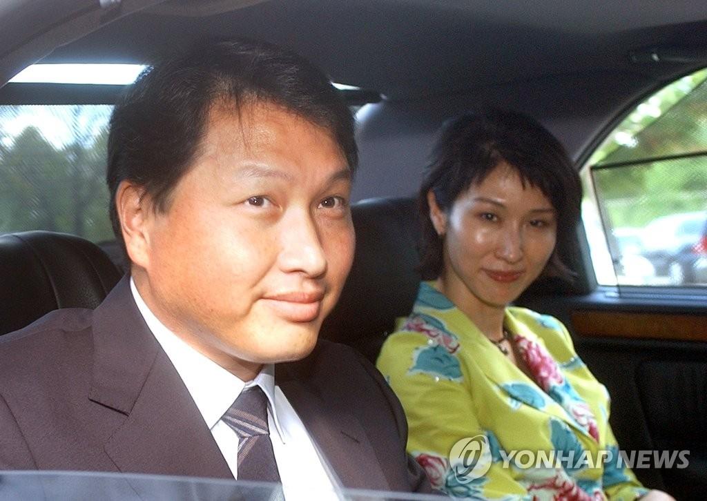 韩SK集团会长崔泰源公开离婚之意