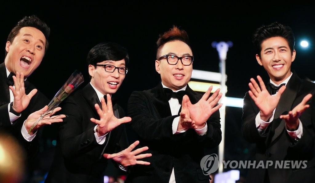 韩综《无限挑战》4名成员