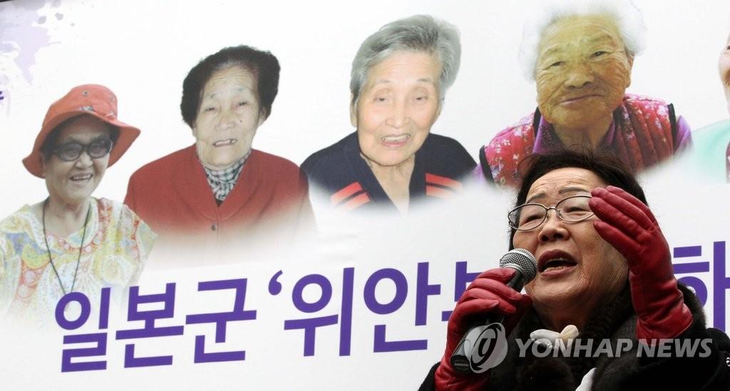 韩慰安妇受害人敦促日方道歉
