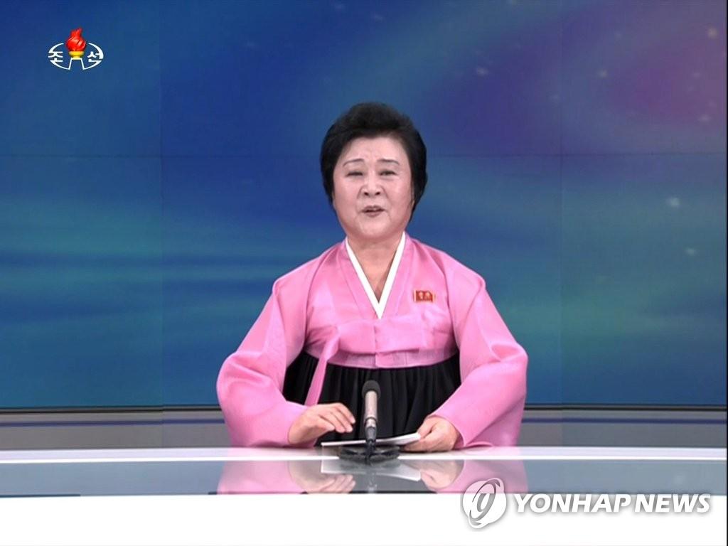 朝鲜媒体播报首次试爆氢弹成功