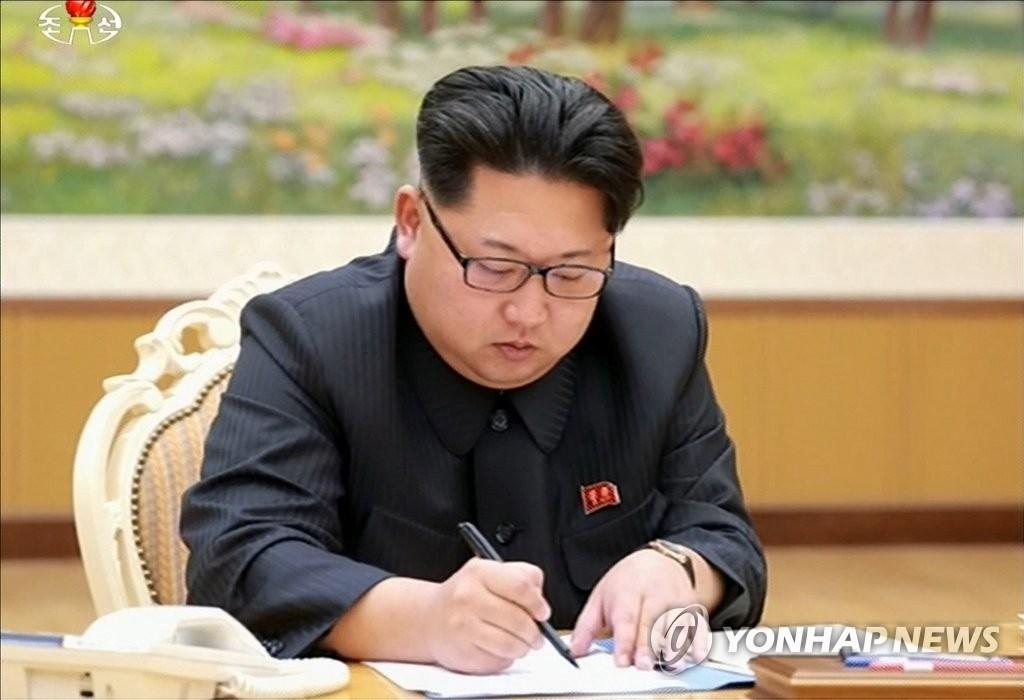 金正恩指示进行氢弹试爆