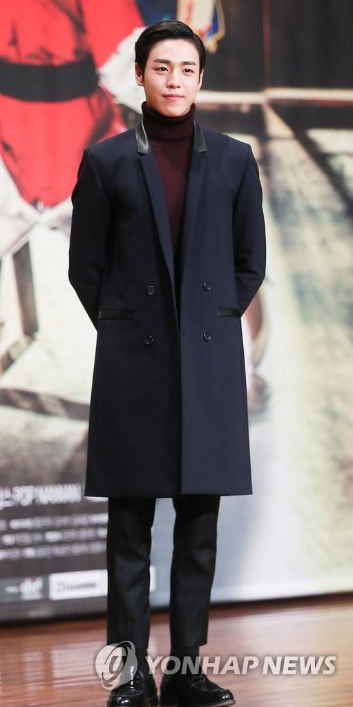 李玹雨出席KBS新剧《武林学校》发布会