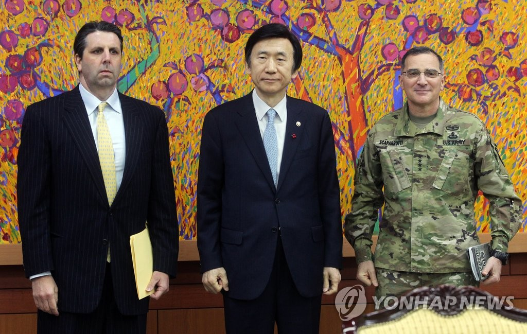 韩美外长通电话商讨对朝制裁方案
