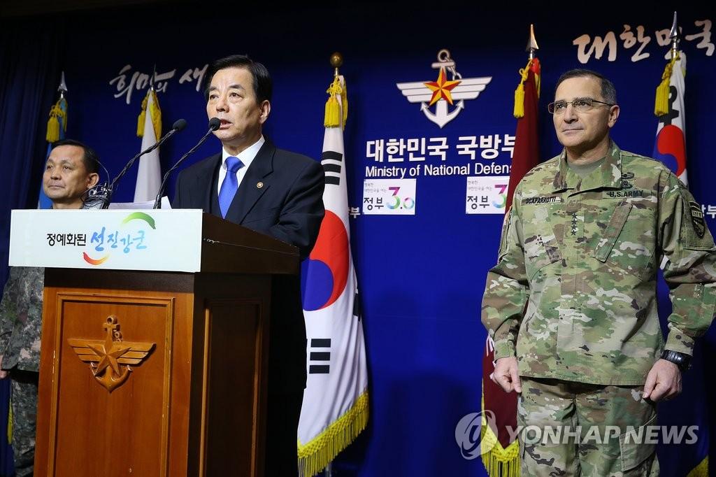 韩防长视察陆军导弹司令部检查对朝警戒状态