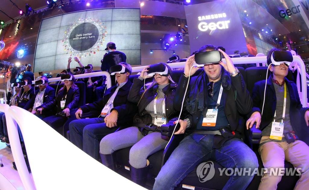 三星新款VR眼镜亮相CES
