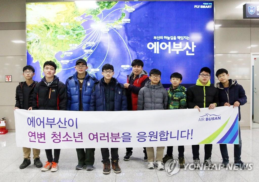 釜山航空邀请中国延边青少年访韩