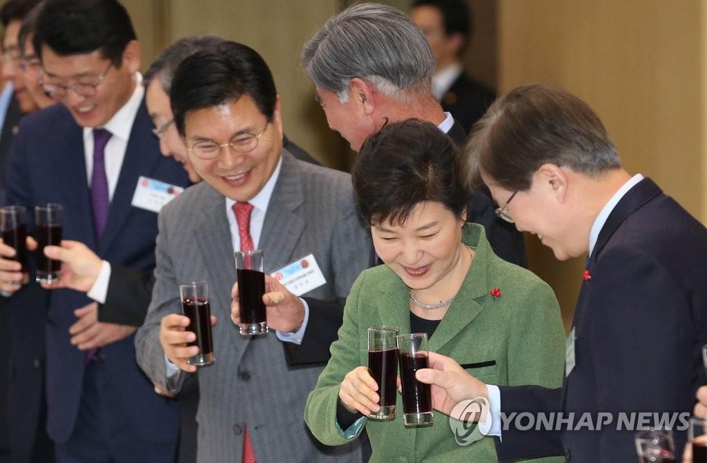 朴槿惠出席科技信息广播通信行业新年活动