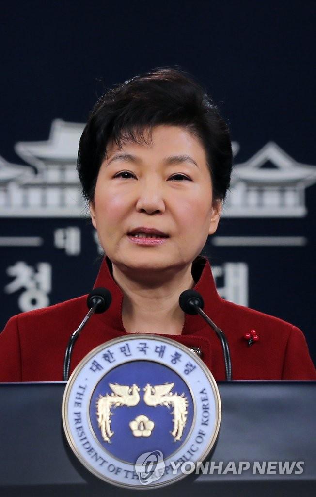 简讯:朴槿惠呼吁国际社会强力制裁朝鲜