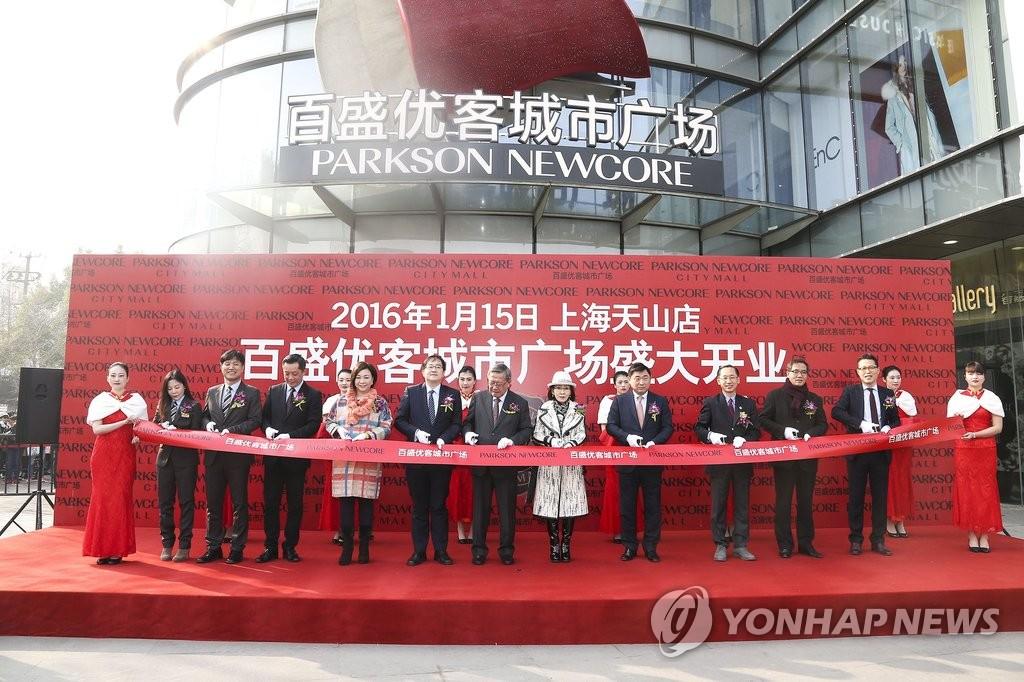 韩衣恋携手百盛打造的商城在华开业