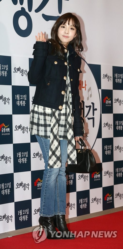 2NE1朴山多拉任菲律宾选秀节目评委