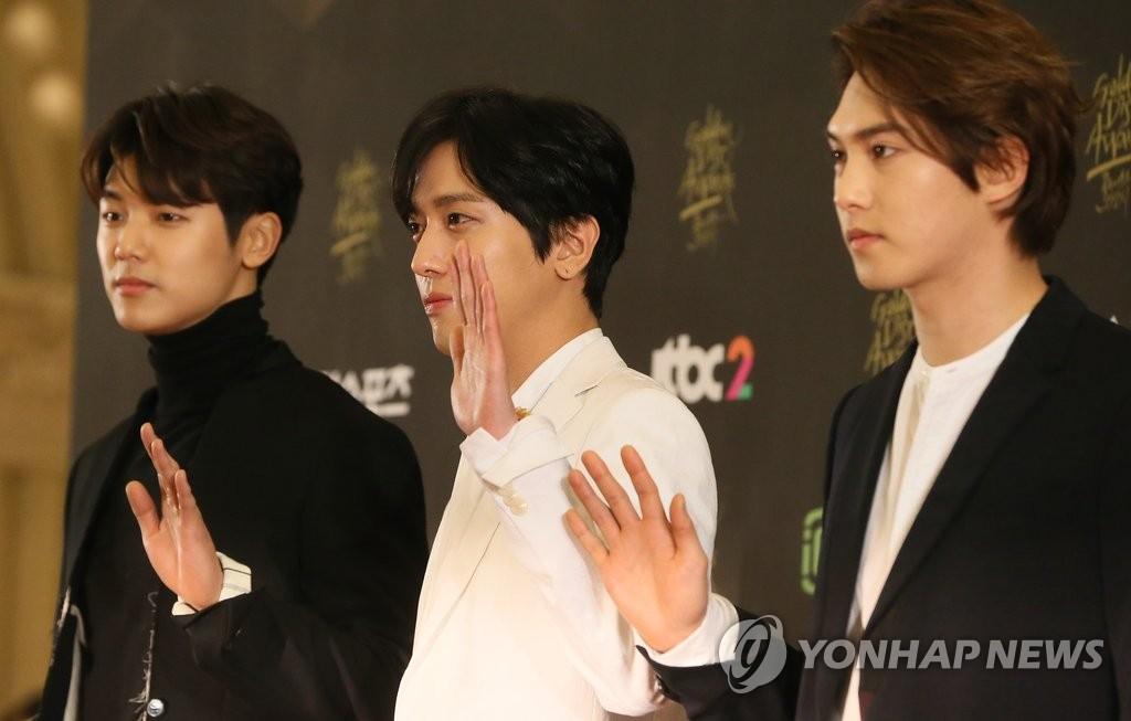 CNBLUE李正信确定加盟新剧《灰姑娘与四骑士》