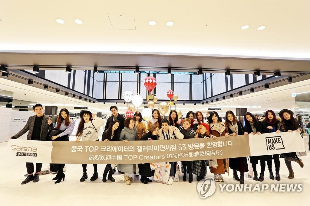 中国人气博客访问格乐丽雅免税店63