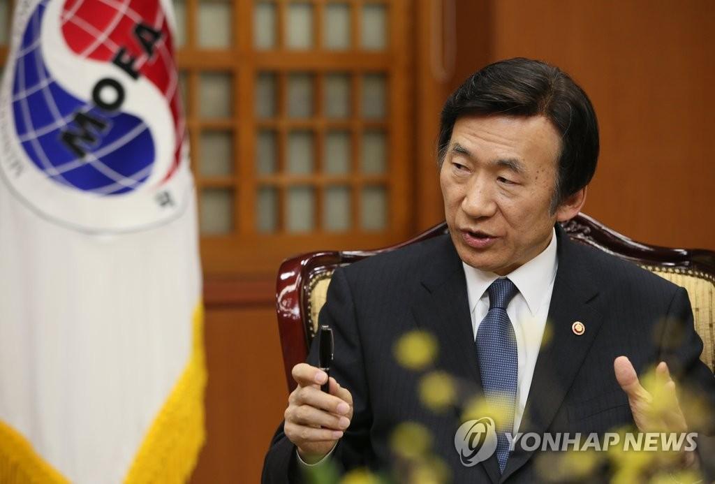 韩外长尹炳世接受韩联社专访